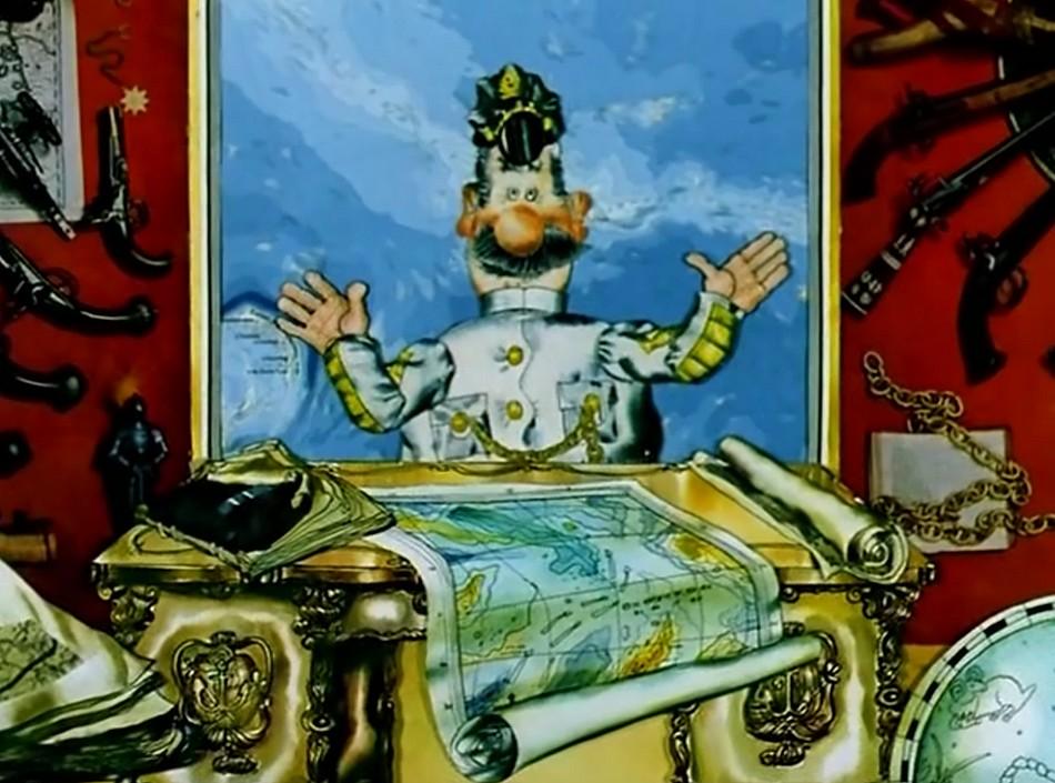 Смотреть онлайн мультфильм капитан